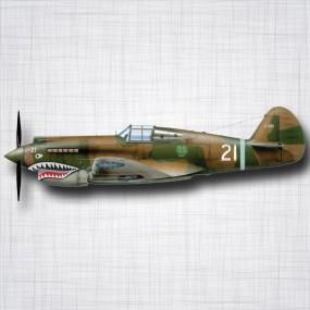 Avion Curtiss P-40 Warhawk