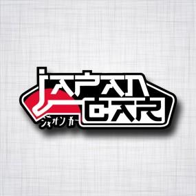 Forum Japan Car Noir