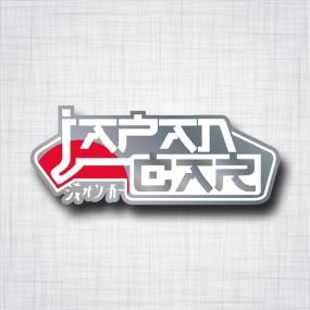 Forum Japan Car Gris