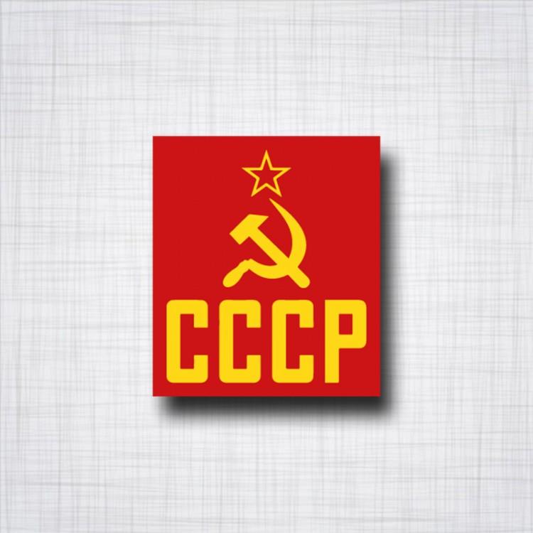 Sticker CCCP